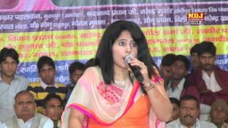 Preeti Choudhary Ki Super Hits Ragni || Manas Ne Manas Khawega || NDJ Music