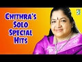 Chithra solo Super Hit Famous Audio Jukebox