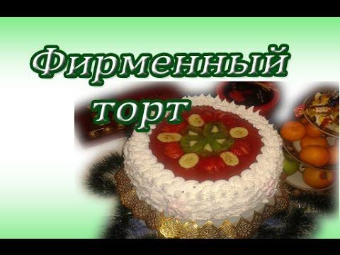 Вип Торт Эксклюзивные торты на заказ в Москве