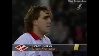 СПАРТАК - Блэкберн Роверс (Блэкберн, Англия) 3:0, Лига Чемпионов - 1995-1996