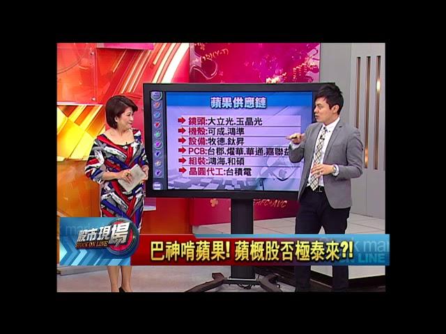 【股市現場-非凡商業台鄭明娟主持】20180510part.6(胡毓棠)