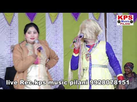 दादी पोती | जबरदस्त | Comedy | Babli Verma | Manish Chella | Fatehpura | KPS Music