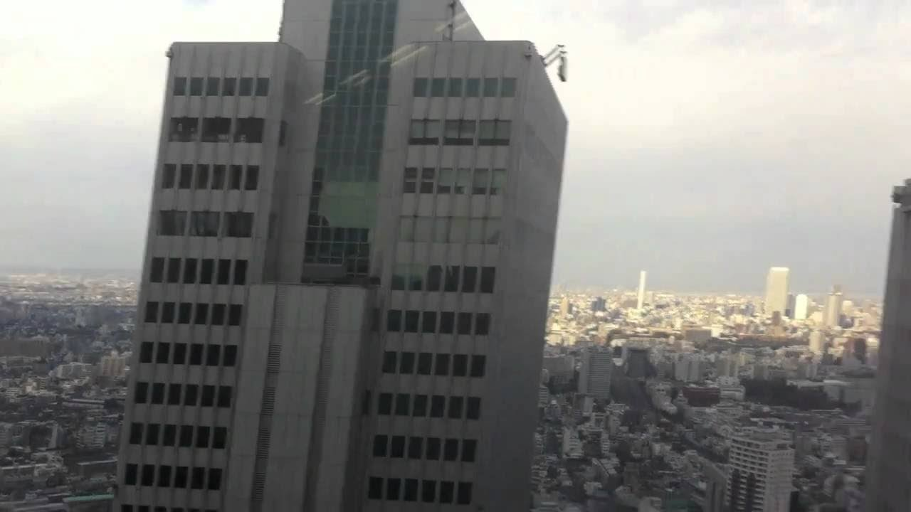 Buildings Swaying 9 1 Earthquake - Scary Footage