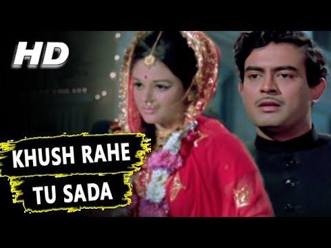 Khush Rahe Tu Sada | Mohammed Rafi | Khilona 1970 Songs | Sanjeev Kumar