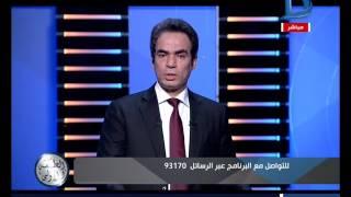 بالفيديو.. أحمد المسلماني: القاهرة ستسبق ماليزيا اقتصاديا