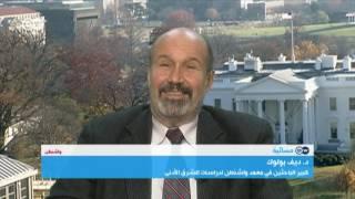 بولوك: ترامب يريد تعديل الاتفاق النووي الإيراني