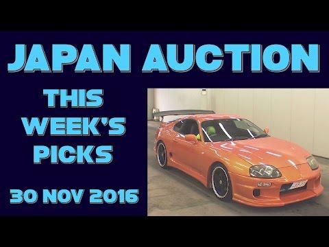 JAPAN AUCTION PICKS #3 (Nov 30, 2016)