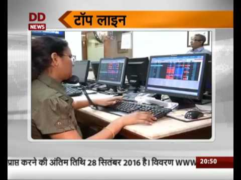 Arth Jagat: News & Headlines from the world of business