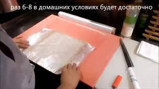Макису. Подготовка (пастиковка) циновки для роллов