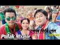 Gel tiri gel গেল তিৰি গেল Pulak Nixasor Assamese Pati Rabha song  Making Shoot 2020