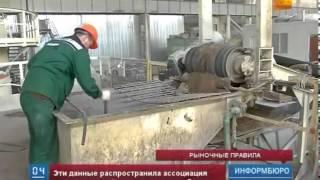 видео стройматериалы от производителя