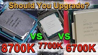 Intel i7-8700K vs 7700K vs 6700K - Should You Even Upgrade?