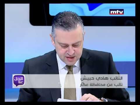 Al Hal Enna 18/12/2014