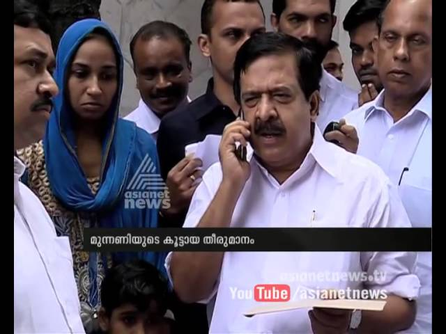 Ramesh Chennithala supports muslim league in  local body election controversy