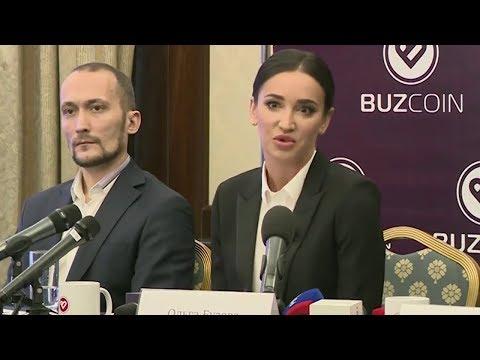 Бузова создала собственную криптовалюту BuzCoin пресс-конференция