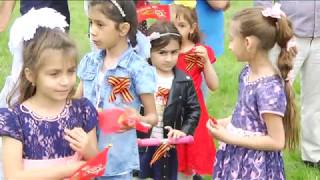 Сергокала Дагестан 9 мая 2017г  в Сергокалинском районе