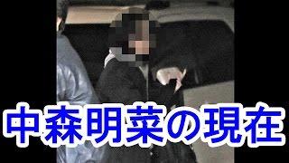 【朗報】中森明菜の最新画像!久しぶりの笑顔w!/The latest image of ...