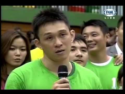 2013.03.09臺啤楊玉明引退賽中場感動時刻 - YouTube