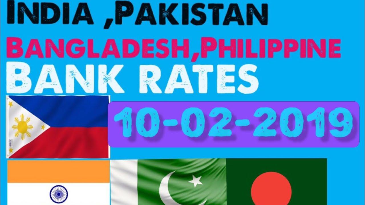 Saudi Riyal To Indian Rupee Today's Rate 【ر.س1 = ₹18.9 ...