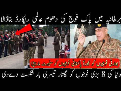 Pakistan Army Made Another World Record||Pak Army Won International Competition Third Times In a Row
