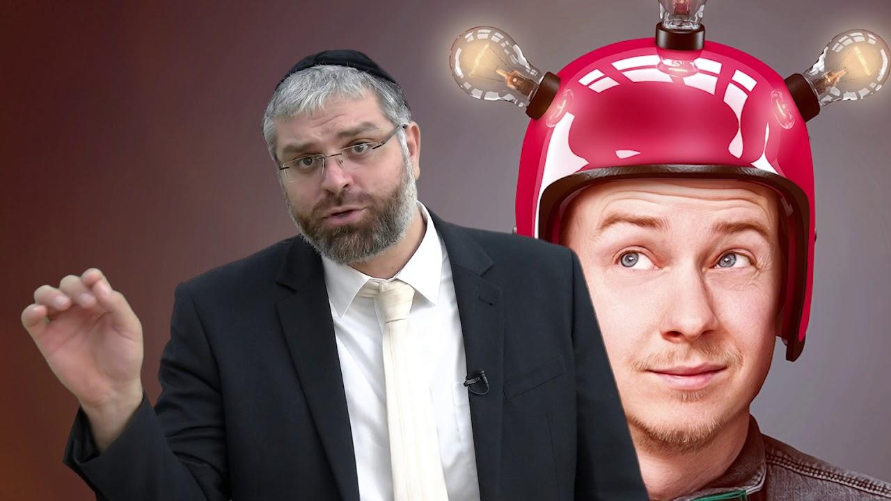 הרב מיכאל כהן - הוכח לחכם HD