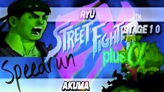 Street Fighter EX Plus Alpha Evil Ryu Speedrun [NO TAS]