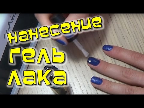 masterakrasoti.ru — Виды маникюра (6/15)