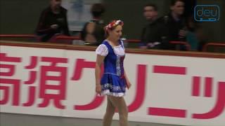 Nelly KOREC. Oberstdorf 2018. Silver Ladies IV - Free Skating. 7 place