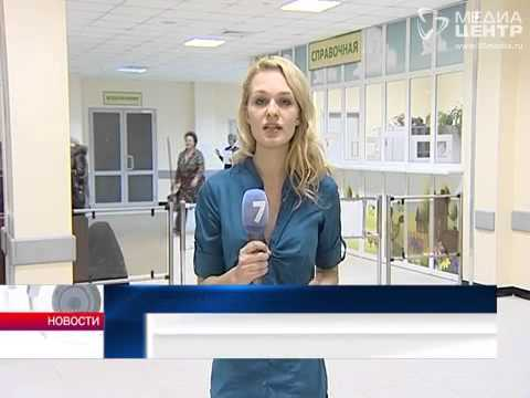 Детская областная больница   отметила новоселье