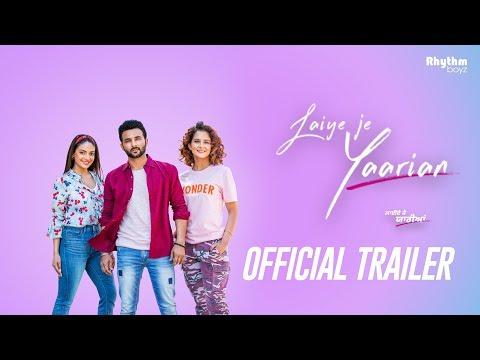 Laiye Je Yaarian | Trailer | Harish Verma | Roopi Gill | Rubina Bajwa | Amrinder Gill