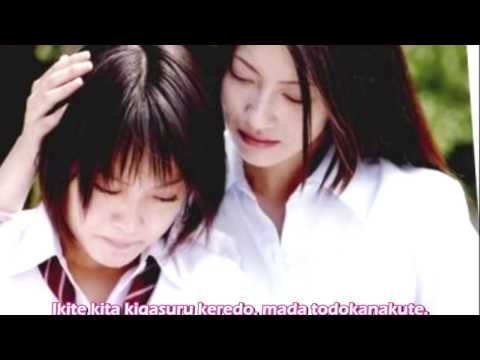 Mika Nakashima - Life [Traduction française + Lyrics]