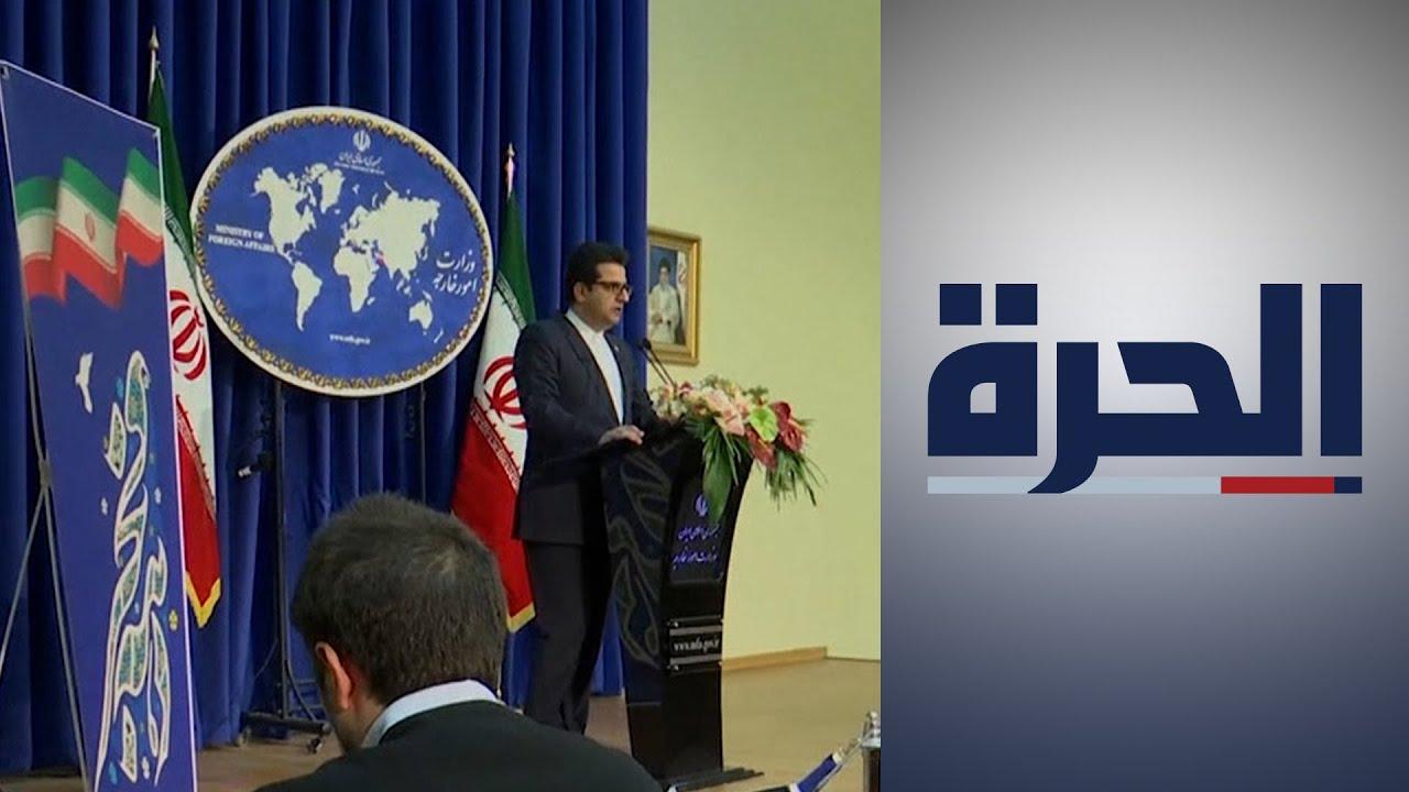 الإدارة الأميركية تحث إيران على التعامل بشفافية مع مفتشي وكالة الطاقة الذرية  - 16:58-2021 / 3 / 5