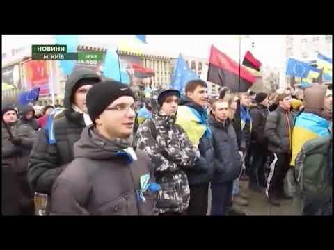 В Ужгороді відзначили річницю Євромайдану та вшанували пам'ять героїв Небесної Сотні