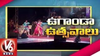 India Day 2015 Celebrations | V6 Telangana Songs | Telangana Association of Uganda | V6News