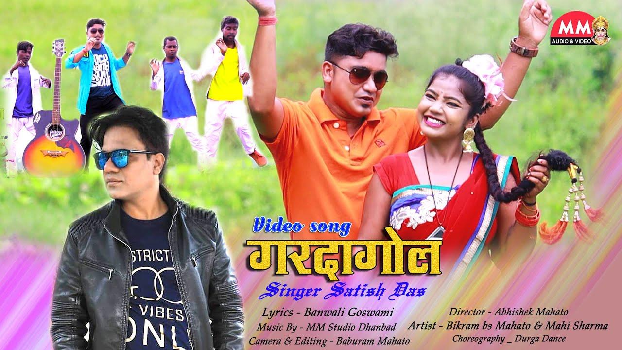 Gardagol !! Khortha Song !! Singer Satish Das !! 2021