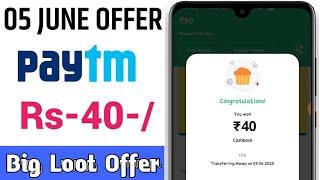 Paytm New Offer Today 2020 || Paytm Promo Code Today || Paytm Cashback || 5 June Paytm offer