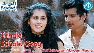 Video Ichale Ichale Song - Vachadu Gelichadu Movie Songs - Jeeva - Tapsee Pannu - Nandha - Thaman S download MP3, 3GP, MP4, WEBM, AVI, FLV Oktober 2018