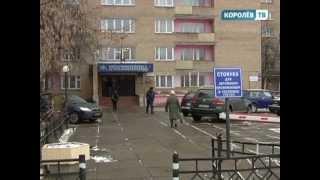 Наукоград: проблемы с правописанием(, 2012-11-27T16:09:02.000Z)