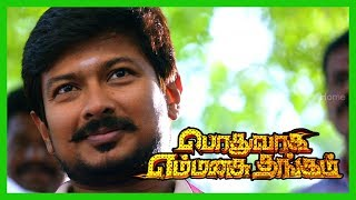 Udhayanidhi fails in the election & leave his hometown | Podhuvaga Emmanasu Thangam Movie Scenes