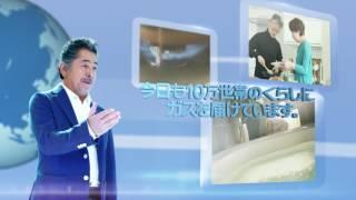 カニエJAPAN株式会社 <カニエジャパン> http://www.kaniejapan.com/ 2...