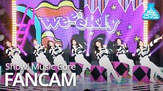 [예능연구소 4K] 위클리 직캠 'Zig Zag' (Weeekly FanCam) @Show!MusicCore 201017