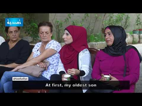 What's your story? Tripoli, Lebanon (English Subtitles)