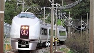 185系団臨伊勢海老列車 他 10月27日午後の撮影記録 伊豆急行線