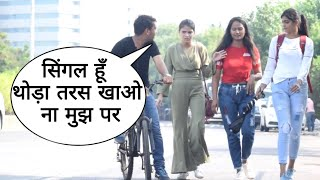 Single Hu Thoda Tarash Khao Mujhper Prank On Cute Collage Girl By Desi Boy With Twist Epic Reaction
