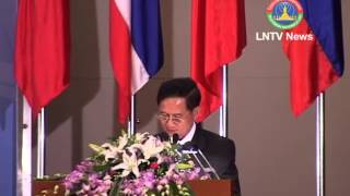 Lao News on LNTV-Laos will host several regional meetings including the 5th ACMECS Summit 12-03-2013