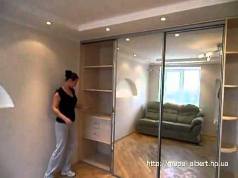 Мебель шкаф купе гардеробная