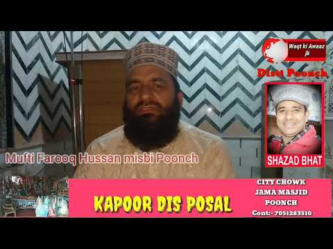 Measles And Rubella Exclusive interview mufti Farooq Hussan musbi