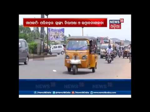 Bhubaneswar ranked within 20 best performing Global Smart Cities | News18 Odia