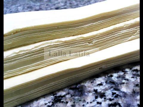 La pâte levée feuilletée