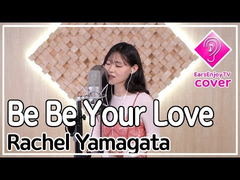 Be Be Your Love - Rachel Yamagata ( cover by Sulyn So ) /with lyrics